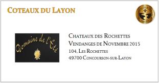Chateau des Rochettes - Coteaux du Layon